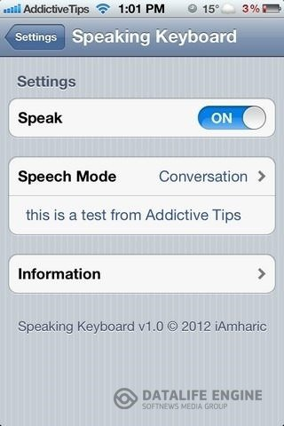 Название: Speaking Keyboard