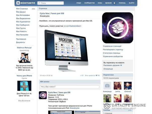 Название: FullScreen for iPad