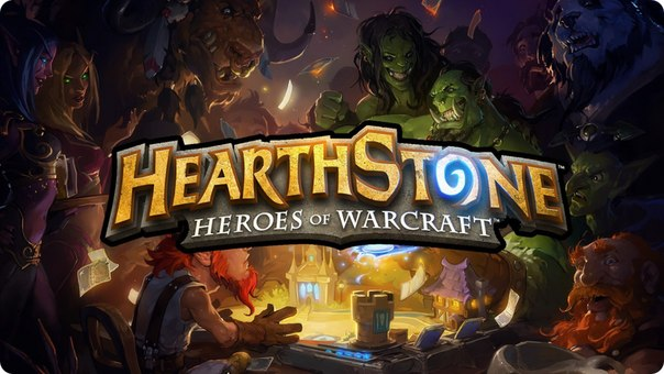 Hearthstone: Heroes of Warcraft вышла для iPad