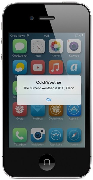 Название: QuickWeather