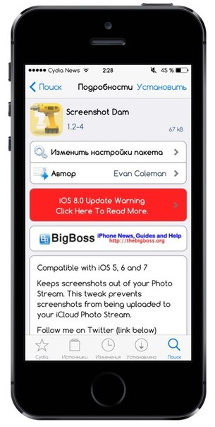 Название: Screenshot Dam