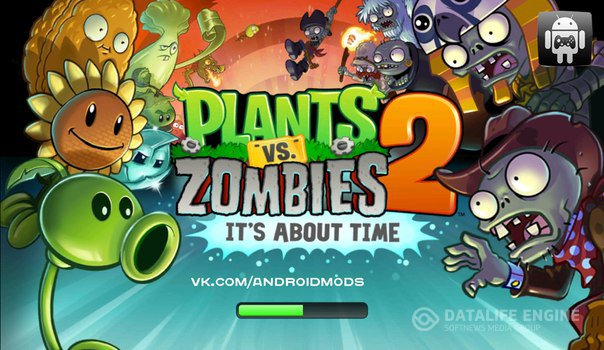 Скачать Plants vs Zombies 2 для android