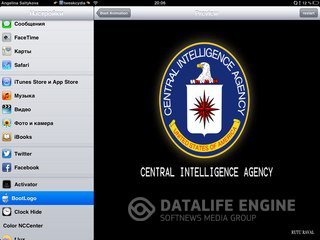 Название: CIA BootLogo for iPad