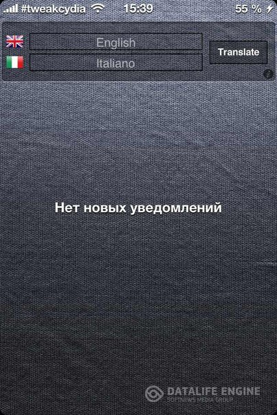 Название: WeeTranslate