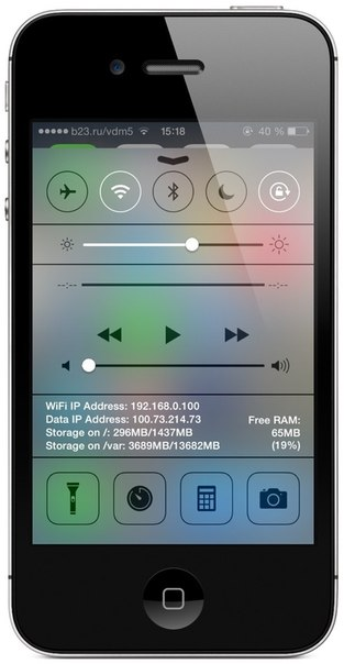 Название: ccpinfo for Control Center