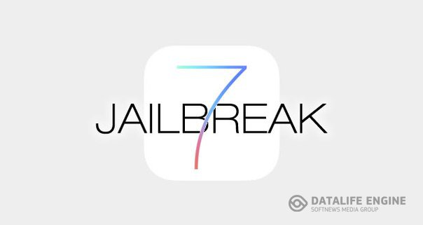 jalibreak ios 7